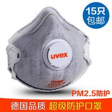 Марлевая повязка от пыли Uvex FFP2