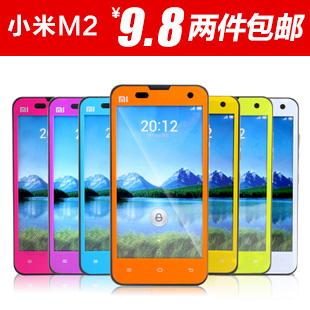 小米2S彩色贴膜 小米2彩膜 小米2A彩色贴膜 M2 A S手机保护膜配件