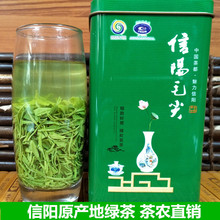 Green tea 2019 new tea spring tea sufficient sunshine Xinyang Maojian tea in bulk can bag 250g