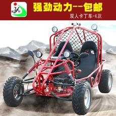 Квадроцикл Взрослый большой Делюкс сиденья Kart