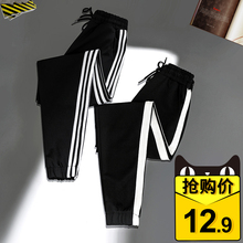 Loose autumn and winter leg binding Korean pants