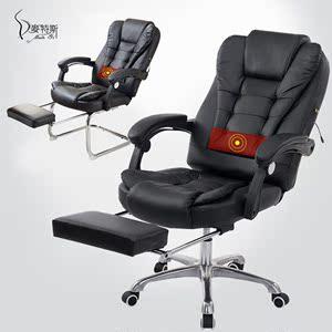 麦特斯老板椅 办公椅 电脑椅子转椅人体工学躺椅真皮家用新品特价真皮椅