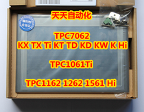Kunlun pass MCGS7 inch touch screen TPC7062KX TX KT TD Ti k 1061Ti holiday pay ten