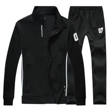 Sports suit, men's spring and autumn sportswear, men's sportswear suit, running suit, women's fall suit.