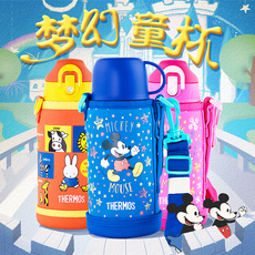 термос THERMOS 600wfs Kitty FFG600ml