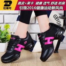 Обувь для танца Dunvike 9611 16