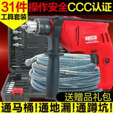 Устройство для очистки трубопровода Wan Chang