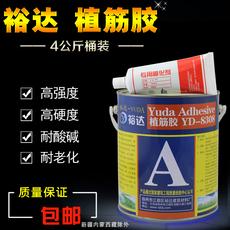Клей для напольной плитки Yuda