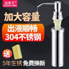 Дозатор для жидкого мыла Jiudulong 304