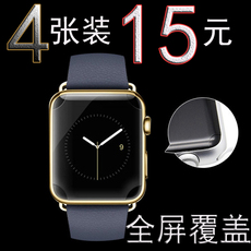 Film at Fort Iwatch42mm Applewatch