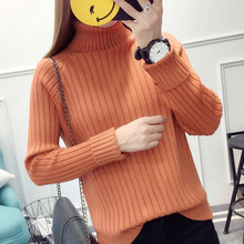 New Korean knitting sweater with high collar in autumn and winter