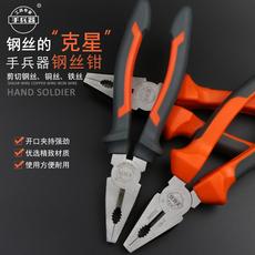 Пассатижи Tool expert hand weapon