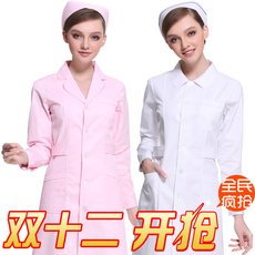 Uniforms for nurses Angel of light