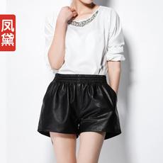 Модные широкие женские