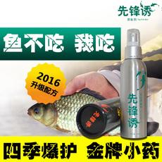 Рыболовная наживка Pioneer lure xfy0002