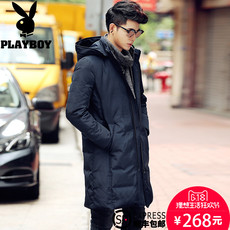 Men's down jacket Playboy ts166