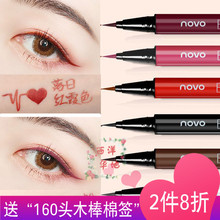 Red Eyeliner! NOVO Eyeliner Pen is waterproof, fast dry and not easy to fade.