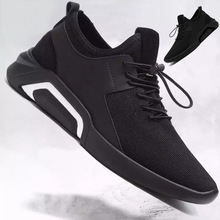 2019 new sports and leisure running shoes board shoes spring and autumn mesh breathable, antiskid, wear-resistant and deodorant shoes for students