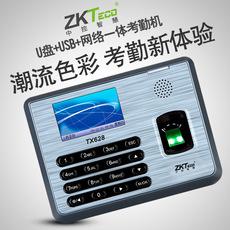 Система видеонаблюдения Zksoftware X628