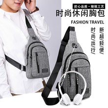 Brassiere Men's Slant Bag Recreational Sports Single Shoulder Bag Men's Bag Young Korean Fashion Men's Bag Fashion Small Backpack