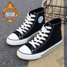 Autumn and winter high top Plush Korean thickened canvas shoes