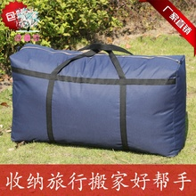 Large capacity travel bag for moving large Oxford canvas woven bag