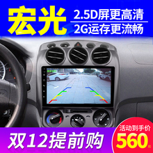 Nine tone applies Wuling old Hongguang special GPS vehicle, Android large screen navigation instrument integrated intelligent vehicle.