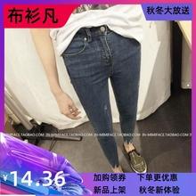 Autumn Korean pencil slim elastic high waist jeans
