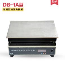Пластина нагревательная Instrument hongrui DB-1