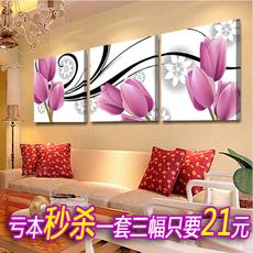 Фреска Love decorative painting store