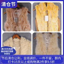 Vintage foreign trade fur vest