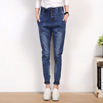 Elastic waist relaxed casual student jeans