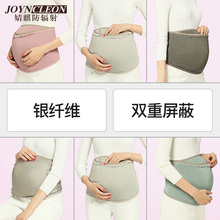 Jing Qi anti radiation clothing, maternity dress, authentic dresses, wearing work clothes, pregnant aprons, radiation proof women, four seasons.