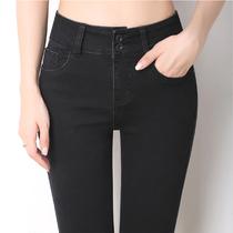 Korean students spring slimming high waist stretch skinny pencil pants