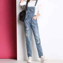 Hole in the Korean version of loose jeans fall student jumpsuit