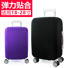 Luggage case protective sleeve pull rod case elastic travel dust-proof bag 20/24/28 inch solid color thickening and wear resistance
