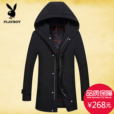 Mens windbreaker Playboy pb86001 2016