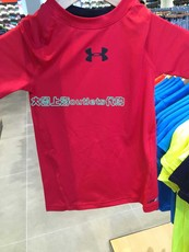 Under Armour 30+