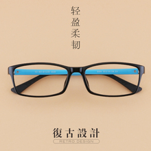 TR90 nearsighted glasses frame for men's and women's ultra light full frame glasses with nearsighted glasses for students