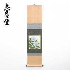 Каллиграфия Японии