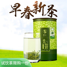 Yunsheng Chongqing famous tea 2019 new tea Yongchuan Xiuya early spring green tea Rizhao tea Yunwu green tea 80g