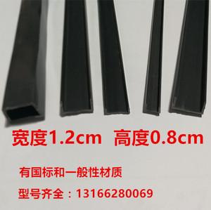 滴水线条 PVC塑料建材 建筑外墙粉刷线条 分格线 止水条 宽1.2cm止水条