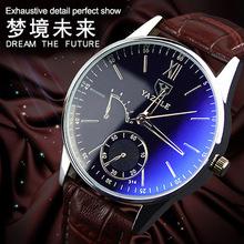 Swiss Blu-ray Watch Men's Watch Ultra-thin Leisure Business Belt Watch Simple Student Watch Non-mechanical