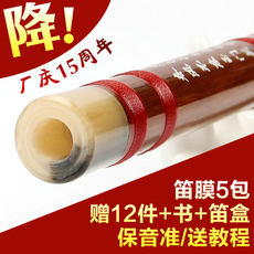 Флейта Bao Xiangqian