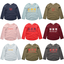Children's solid color long sleeve T-shirt boy's bamboo cotton bottoming shirt girl's baby round neck top Korean Pullover trend