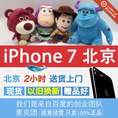 Мобильный телефон Apple Iphone7