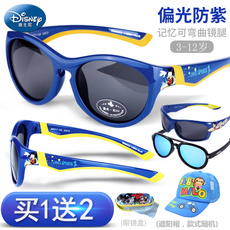 Sunglasses Disney dsk9126