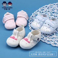 Baby shoes with non-slip soles Wow