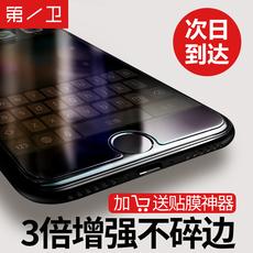 Защитная пленка для мобильных телефонов First