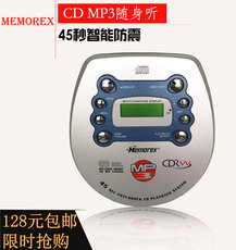 CD-плеер Memorex CD CD 45 MP3